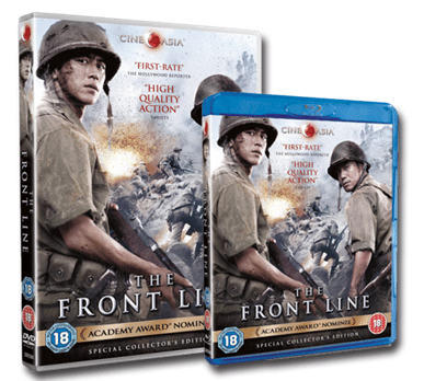 film reviews | movies | features | BRWC The Front Line Trailer