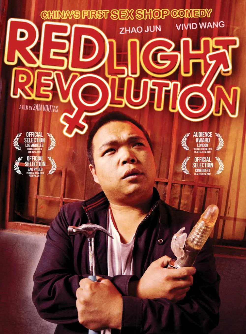 film reviews | movies | features | BRWC Red Light Revolution