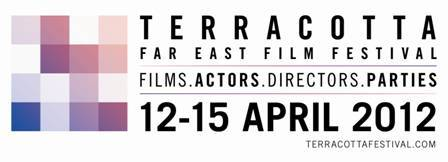 film reviews | movies | features | BRWC Terracotta Far East Film Festival