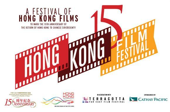 film reviews | movies | features | BRWC Hong Kong 15 Film Festival Announces Full Guest Line Up