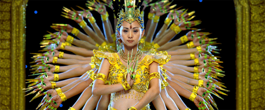 film reviews | movies | features | BRWC Samsara Day!