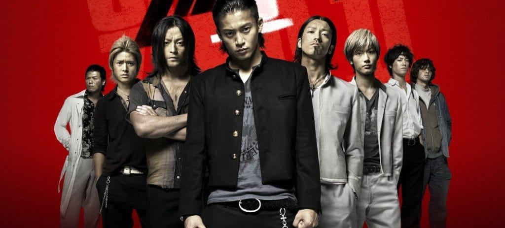 film reviews | movies | features | BRWC Crows Zero II - DVD Review