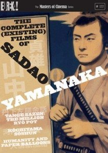 film reviews | movies | features | BRWC The Complete (Exisiting) Films Of Sadao Yamanaka: Review