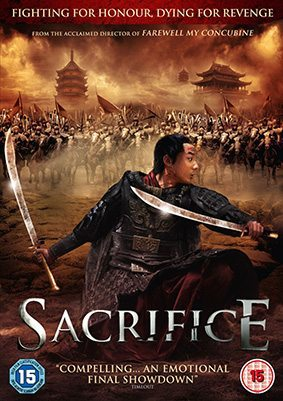 film reviews | movies | features | BRWC Sacrifice - Review