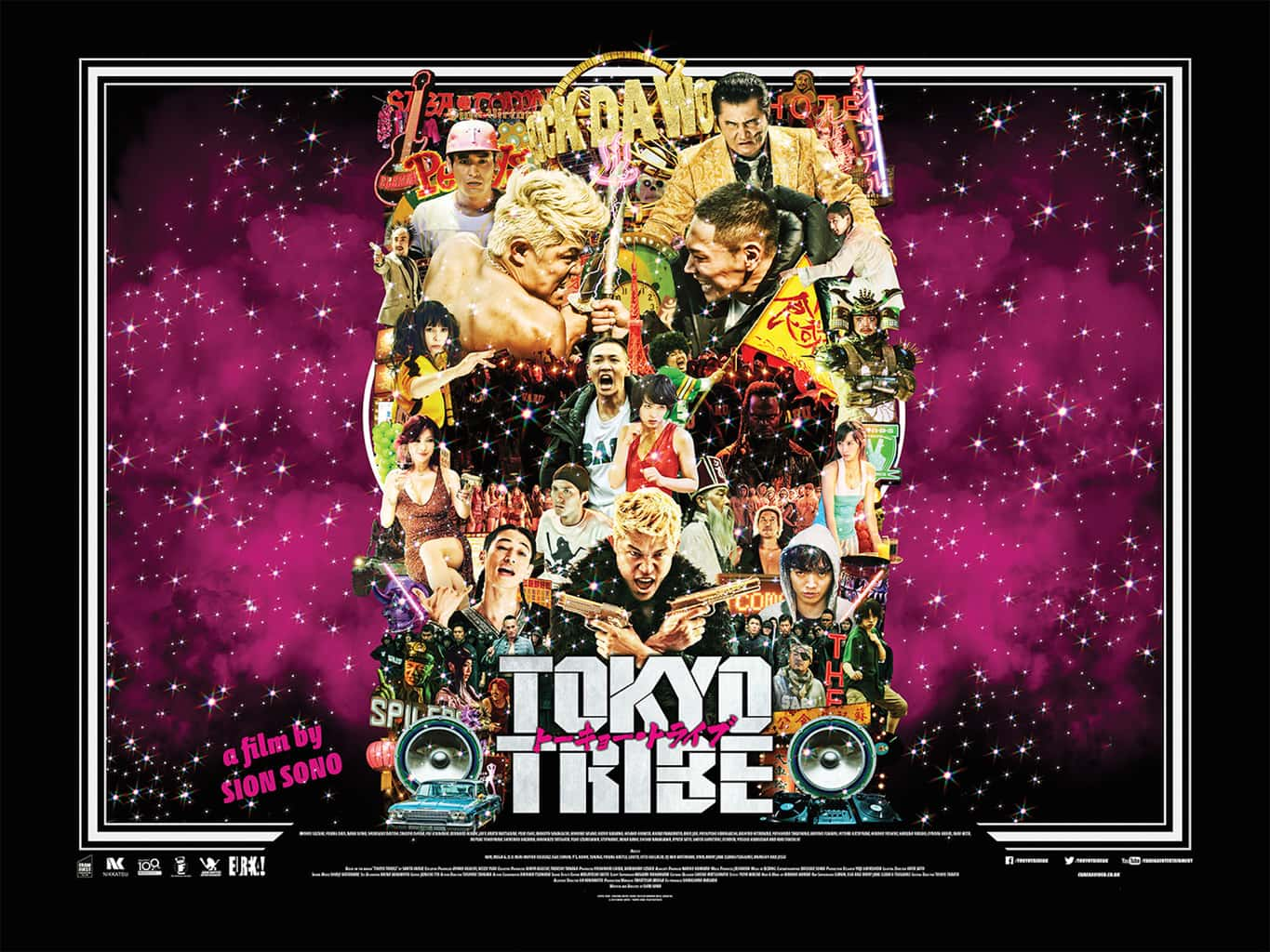 film reviews | movies | features | BRWC Sion Sono's TOKYO TRIBE