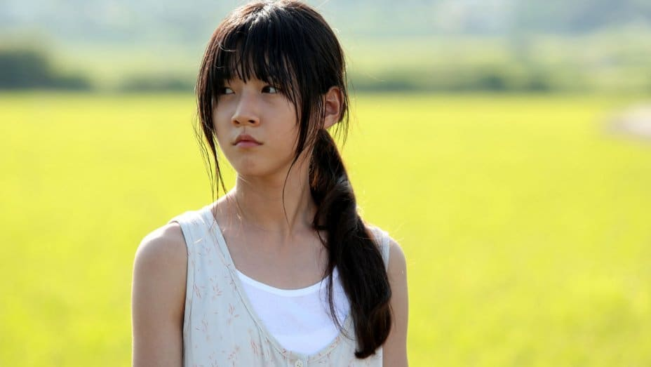 film reviews | movies | features | BRWC A Girl At My Door (AKA Dohee-ya) Review