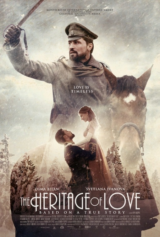 film reviews | movies | features | BRWC The BRWC Review: The Heritage Of Love