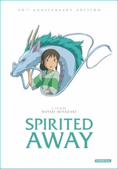 Spirited Away 20th Anniversary Collector's Edition Box Set